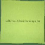 Салфетка техническая трикотаж (бесшовная)
