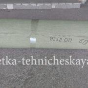 brezent-op-11252-sh-90-pl-6601