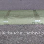 brezent-op-11292-sh-90-pl-5302