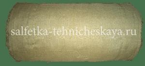Ткань упаковочная плотность 315 г