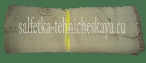 Brezent-shirokiy