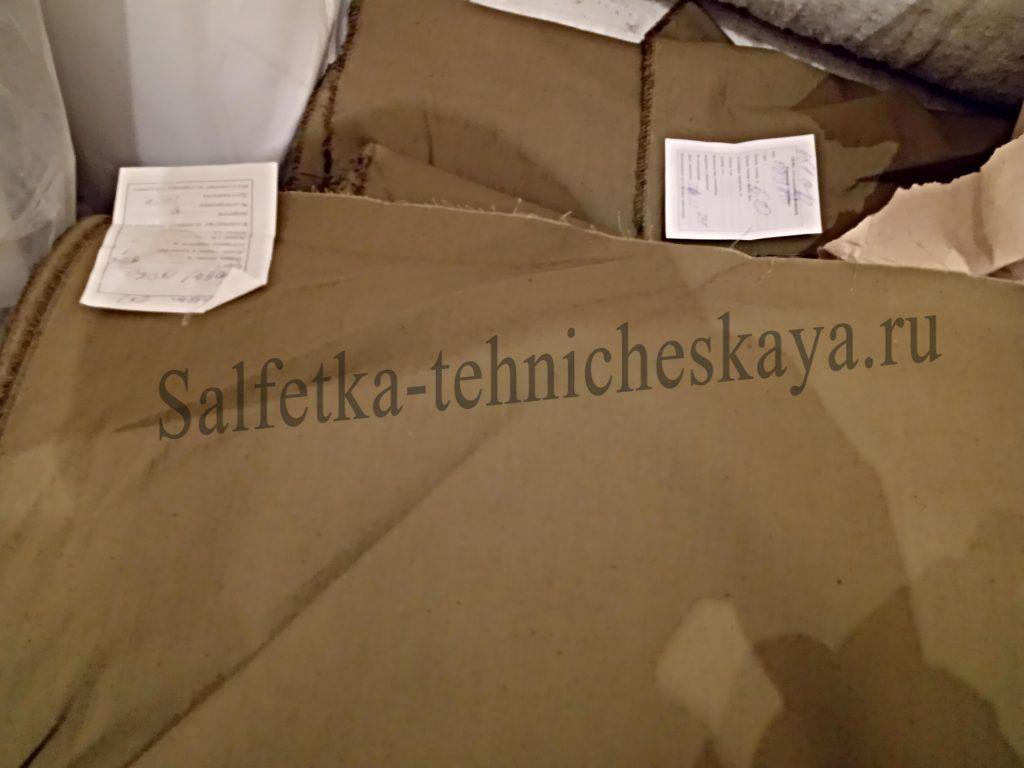 ткани для изготовления палатки