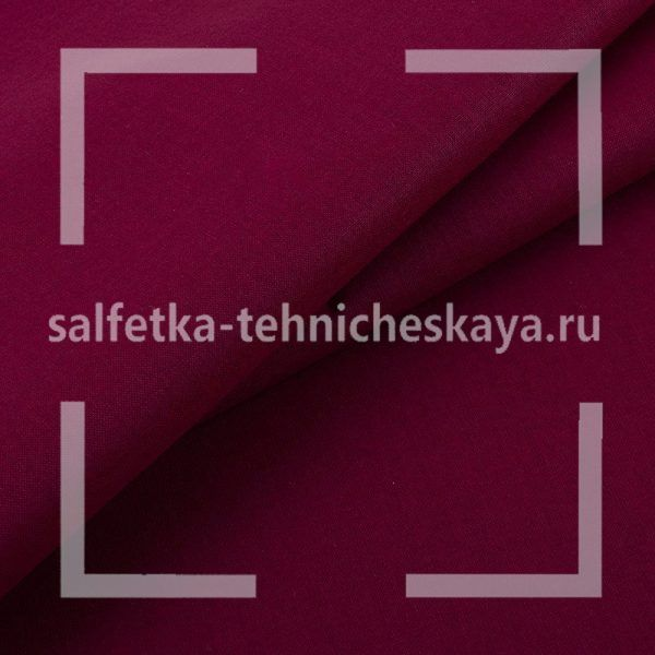 Бязь бордо от производителя ФлёрТекс