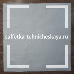 sarga_otbelennaya