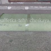 brezent-11135-op-s-sh-90-pl-3801