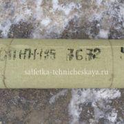 brezent-op-1-p-135-sh-90-pl-430-g-rulon
