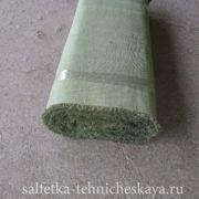brezent-op-11293-sh-90-pl-480-11