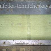 brezent-vo-skpv-11292-sh-90-pl-450-2
