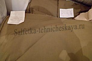 Ткань полотно палаточное: история появления, сферы использования.