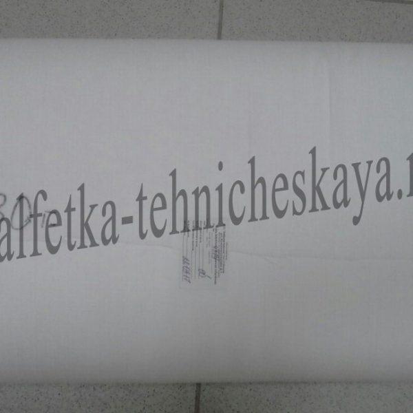 вафельное полотно оптом от производителя Иваново