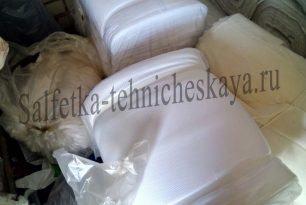 Ткань хлопок вафельная от производителя.